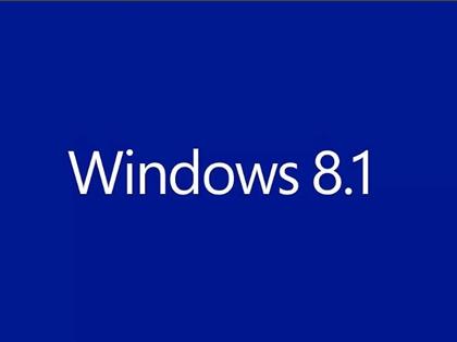 Win8.1 64位纯净企业版