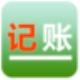 百思简单收支 v1.0.1