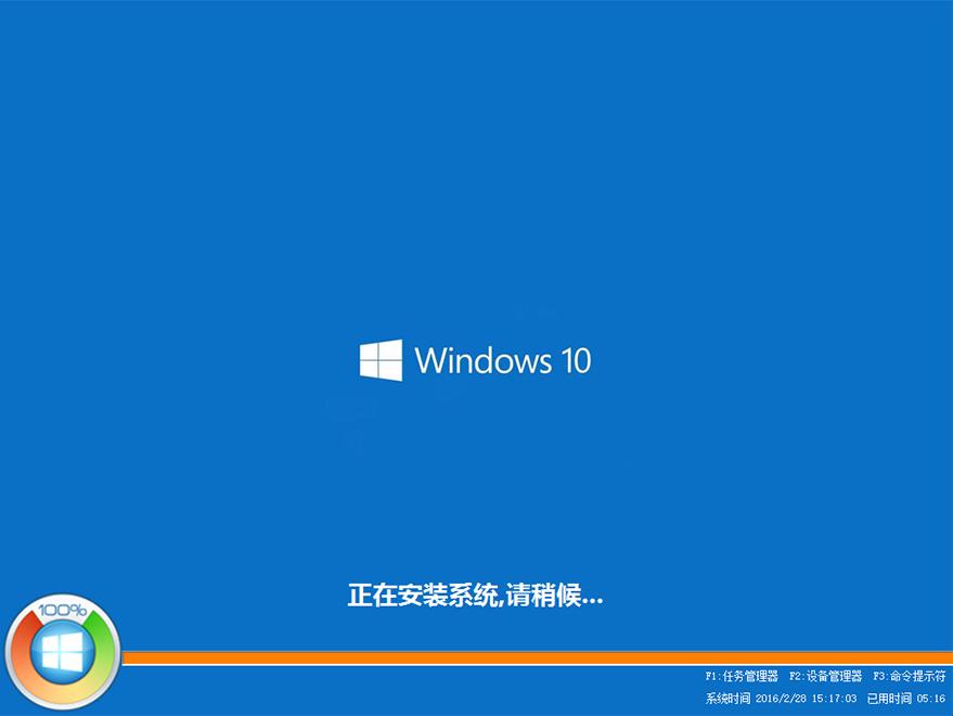 Win10系统32位专业版v2018.09