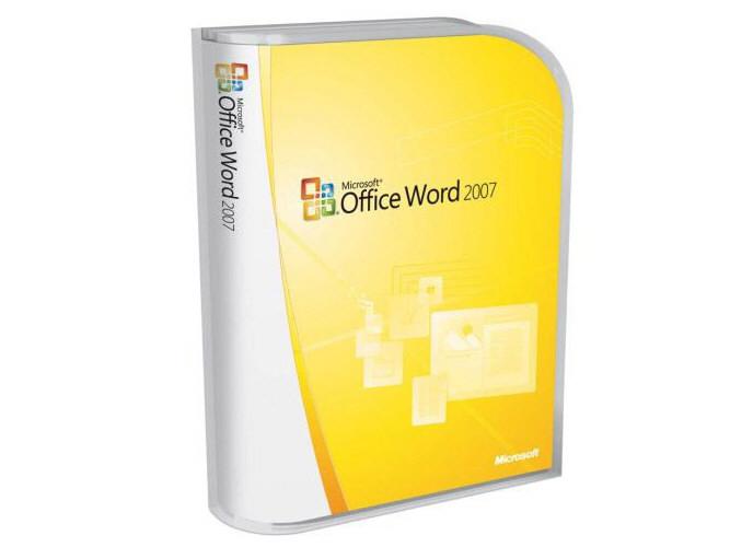 office2007sp3