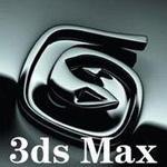 3d max 2014