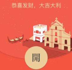 微信春节新功能定制红包使用教程