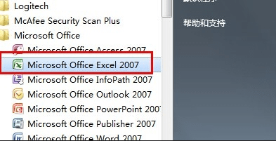 excel怎么转换成pdf