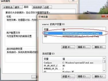 Win7清理临时文件夹方法