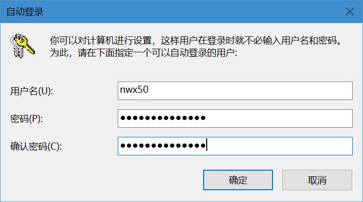 win8怎么设置自动登录