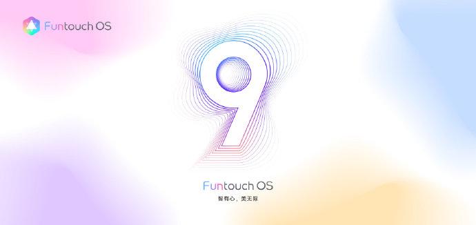 vivo Funtouch 9.0亮相