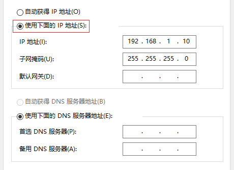 win10系统有线网卡怎么设置IP地址