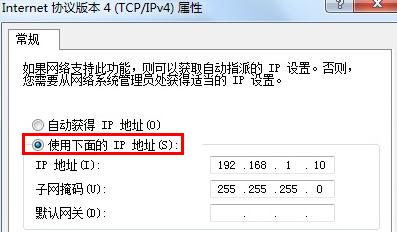 win7系统有线网卡怎么设置IP地址