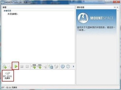 Win7系统播放nrg格式文件方法
