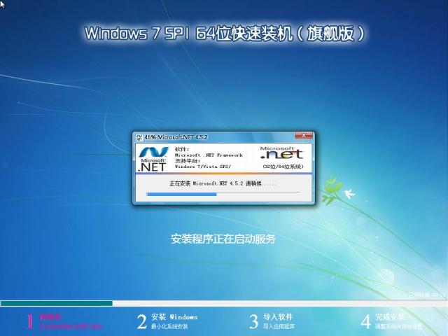 电脑公司ghost Win7 32位 极速装机旗舰版v2019.08
