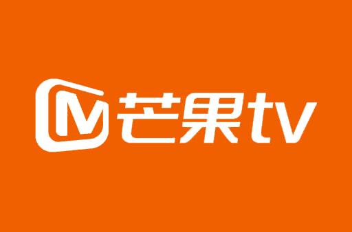 芒果TV会员可以几个人同时用