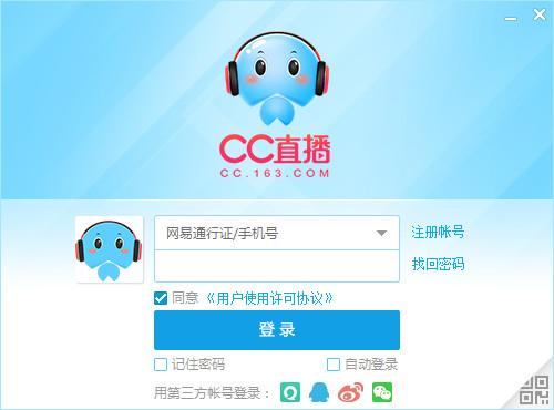 网易CC直播v3.20.32