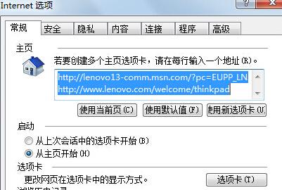 IE浏览器突然无法打开网页了怎么办