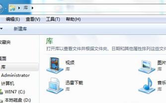 电脑插入USB设备无响应怎么办
