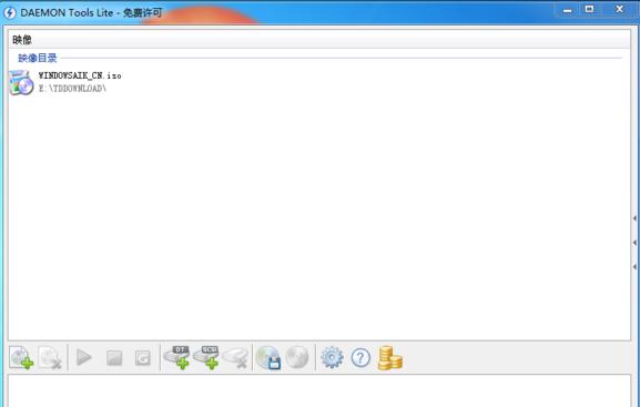 免费虚拟光驱(Daemon Tools Lite) v10.9.0.0650