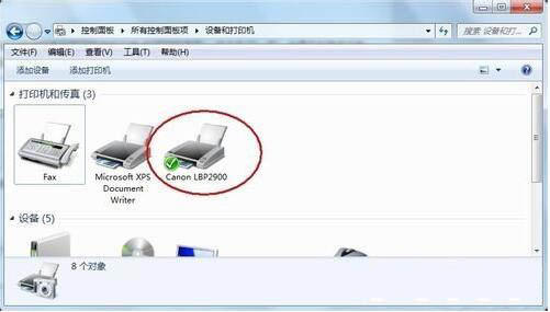 win7电脑打印机安装失败详细解决方法