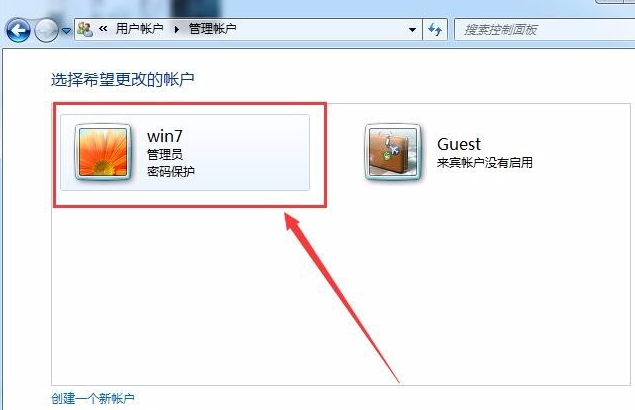 win7和win10电脑登陆密码取消教程
