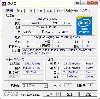 Cpu-Z v1.8.2.1
