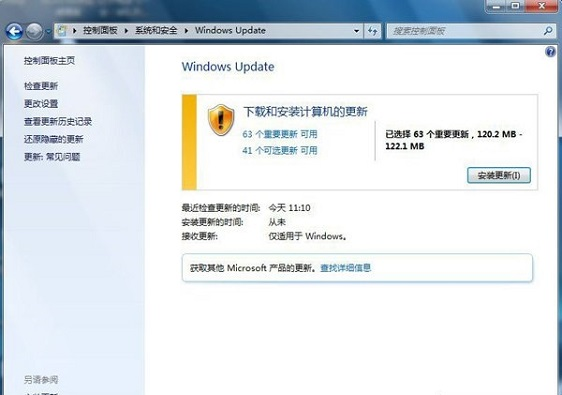 Win7绝地求生Cannot find MSVCP140.dll详细解决办法
