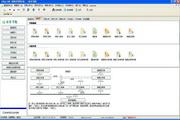 Max(TM)服装鞋帽进销存管理系统 v2.2.4.7