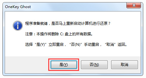 Win10 64位最新专业版V2019.05(无需激活)