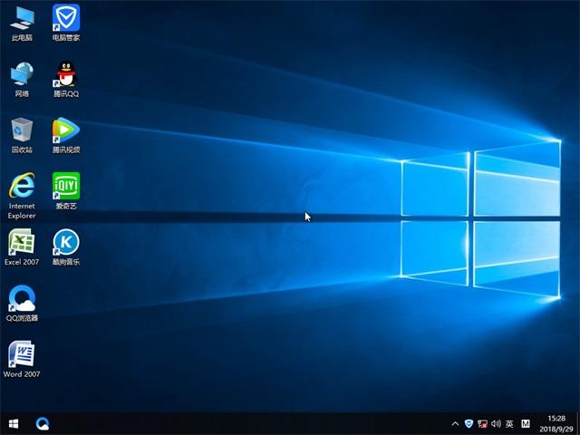 萝卜家园GHOST WIN10电脑装机版 32位系统v2018.10