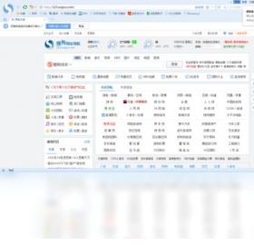 搜狗高速浏览器 v8.5.6.28853