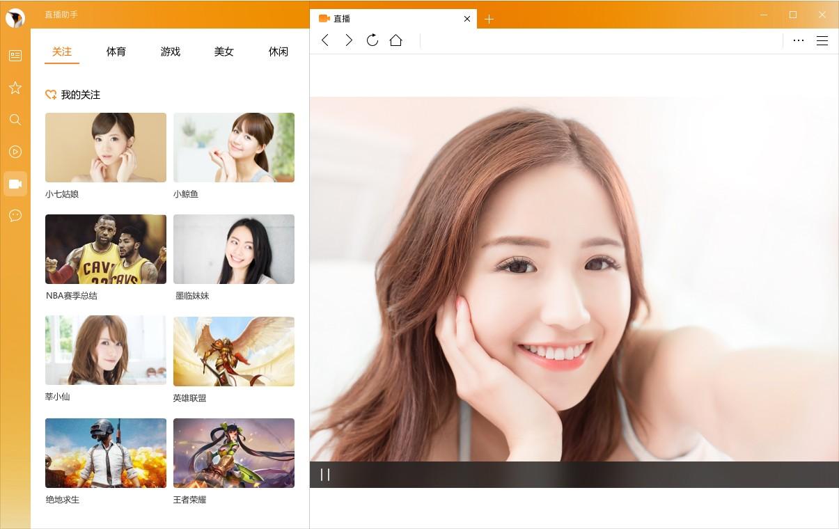 QQ浏览器 v9.7