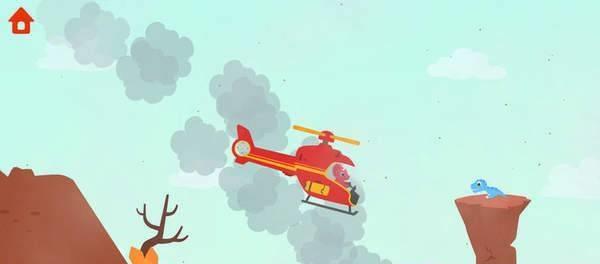 恐龙直升机
