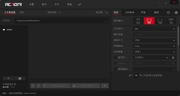 屏幕录像软件(Mirillis Action) v3.6.0