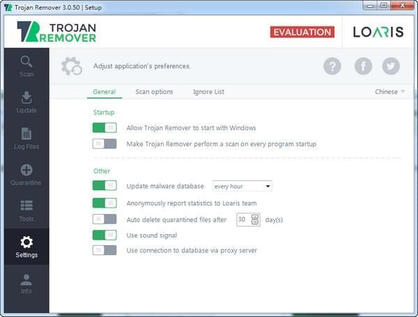 Loaris Trojan Remover v3.0.68