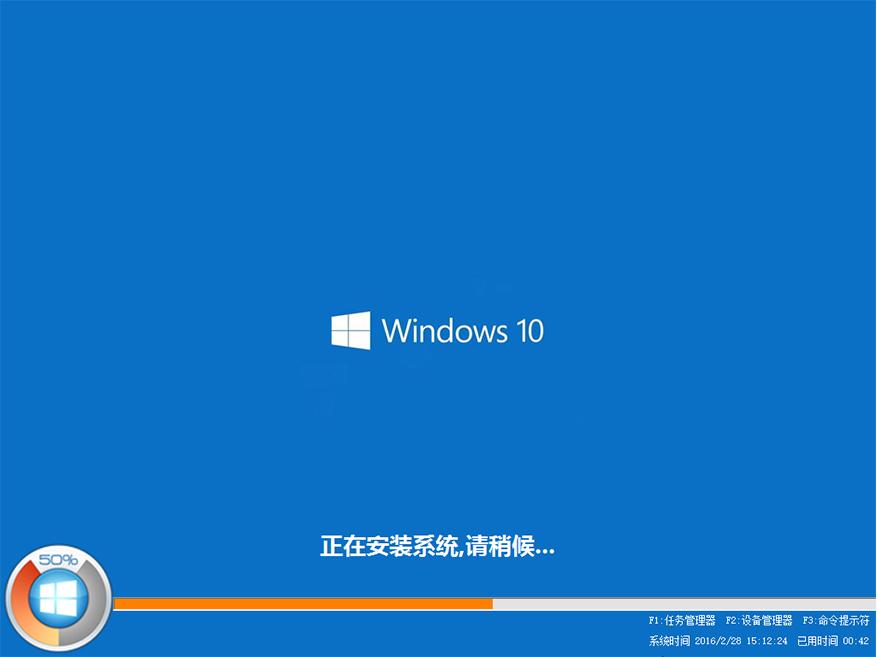 Win10 32位更新十月版17763.107正式版v1809下载
