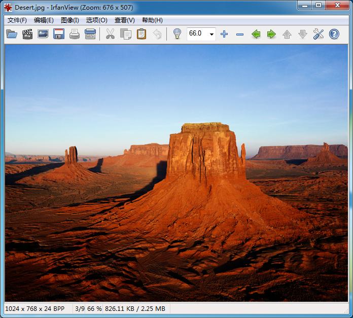 图片浏览器(IrfanView Pro) v4.41