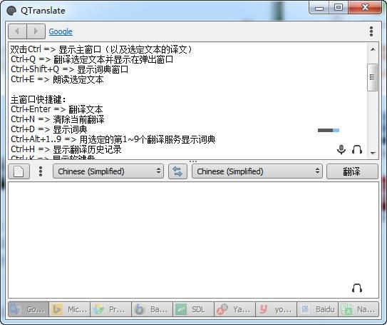 QTranslate v6.7.1
