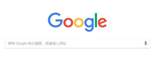谷歌翻译浏览器 v71.0.3578.80