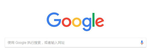 谷歌浏览器64位 v71.0.3578.80