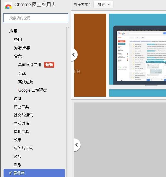 谷歌浏览器中文版 v71.0.3578.80