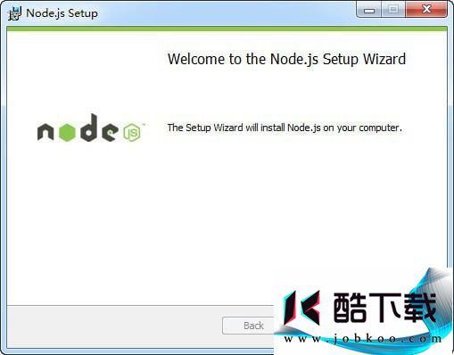 node.js 32位 v10.13.0