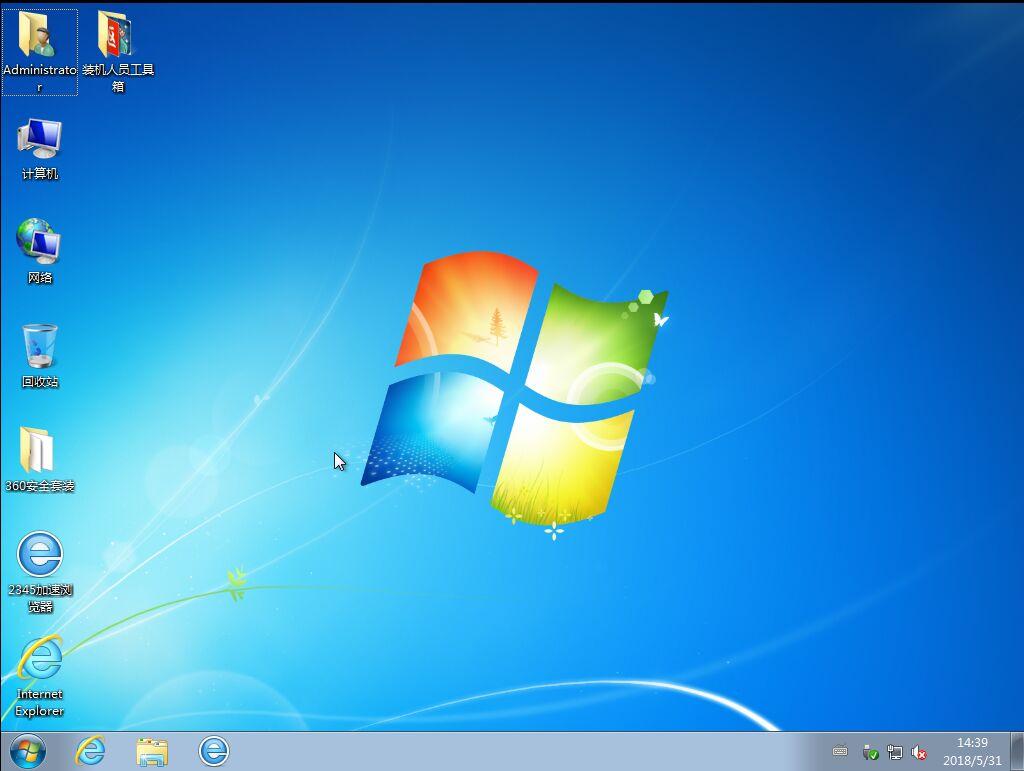 电脑城Ghost Win7 Sp1 64位纯净版V1812