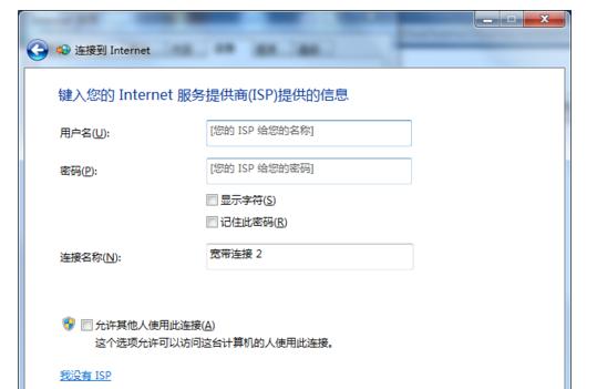 宽带密码查看器 v1.31
