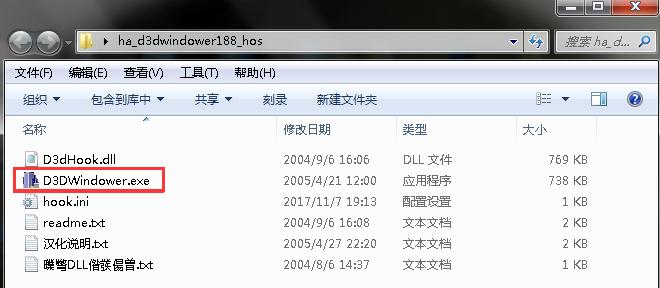 D3DWindower v1.88