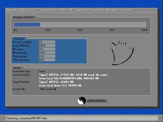 电脑公司Ghost Win10 x64 纯净版V2019.02