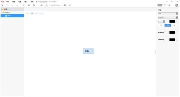幂宝思维 v1.1.4