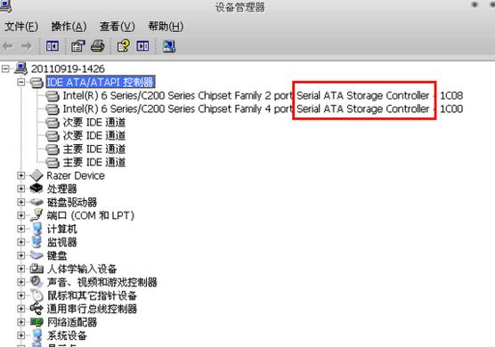 AS SSD Benchmark v2.0.6485.19676