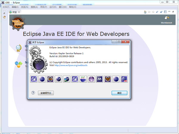 Eclipse IDE for Java EE Developers (64-bit) v4.5.1