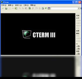 CTerm v3.5.2.383