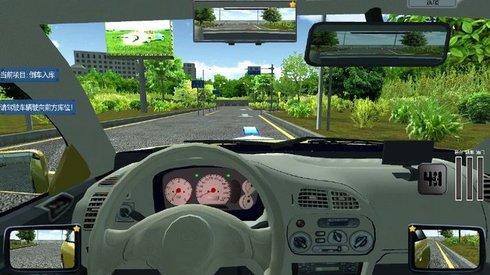 汽车模拟驾驶(学车宝) v1.26