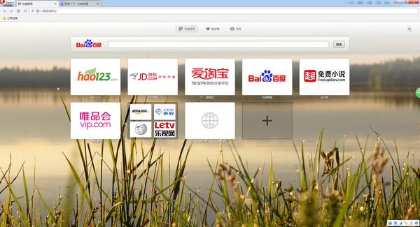 Opera浏览器 v58.0.3135.90