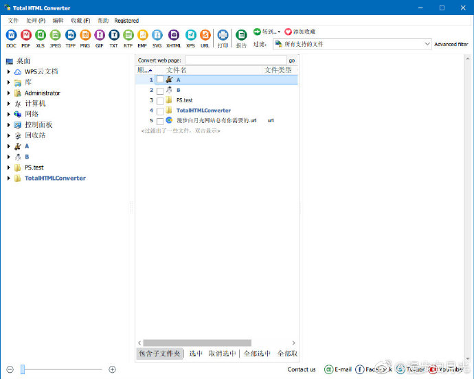 CoolUtils Total HTML Converter v5.1.0.197