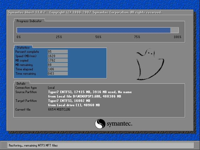 番茄花园Ghost Win10 x64电脑城专业版v2019.03